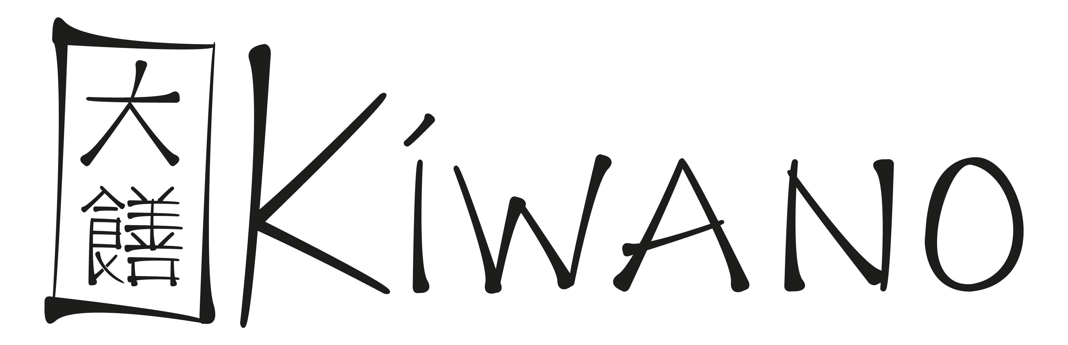kiwano_logo_restaurant_SW_CMYK